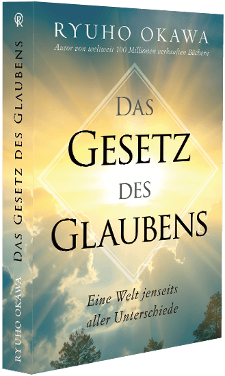 tiny_Book-Cover_Das_Gesetz_des_Glaubens(spine)CMYK_small