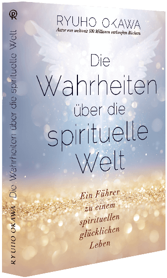 tiny_Book-Cover_DieWahrheitenueberdiespirituellewelt(spine)CMYK_small