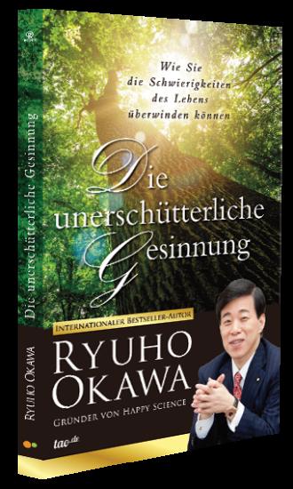 Book-Cover_Die-unersch_tterliche-Gesinnung3(spine)CMYK