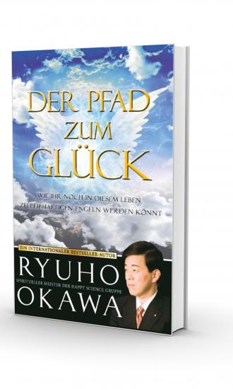 Der_Pfad_zum_Glueck_3D_shadow